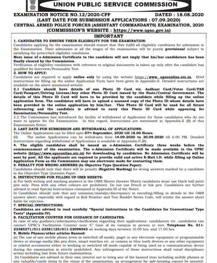 (UPSC) - Central Armed Police Forces (Assistant Commandants) Exam 2020. Online Application Started