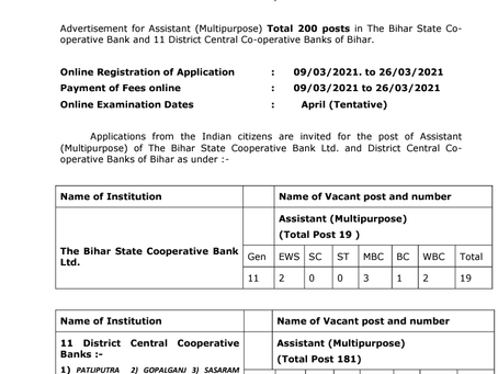 Bihar State Cooperative Bank Ltd (BSCB) Recruitment 2021