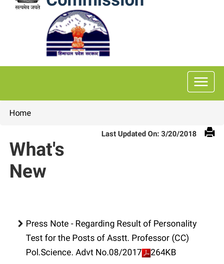 Himachal Pradesh Public Service Commission (HPPSC) Recruitment 2020 – Range Forest Officer Results Announced