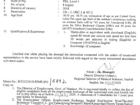 Regional Institute of Medical Sciences, Imphal Recruitment 2020 - Stenographer Vacancies