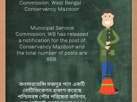 Municipal Service Commission, West Bengal – Conservancy Mazdoor