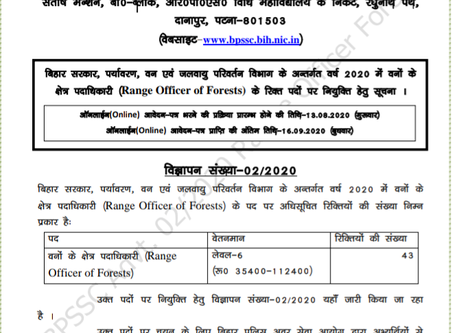 Bihar Police Recruitment 2020 - Forest Range Officer Male and Female