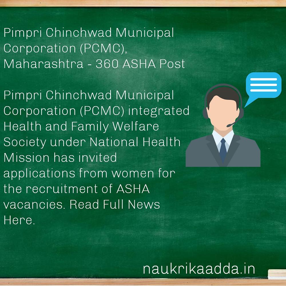 Maharashtra Job for Women