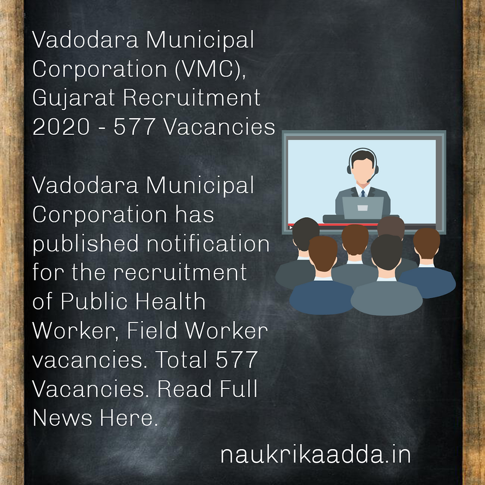 Gujarat State Government Job