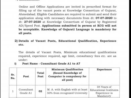 Knowledge Consortium of Gujarat, Recruitment 2020 - 113 Consultant Posts