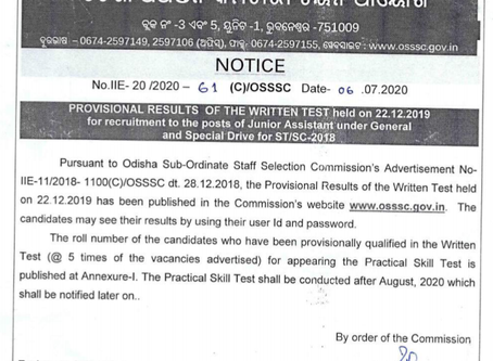 Odisha Sub-Ordinate Staff Selection Commission (OSSSC) - Junior Clerk/ Junior Assistant Results Out
