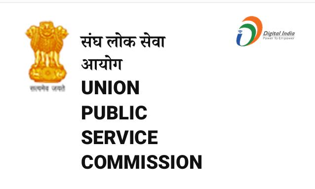 UPSC Exam Calendar 2021- NDA & NA (I) 2021 Exam Dates Out