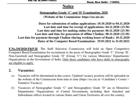 Staff Selection Commission (SSC) Recruitment 2020: Stenographer Grade 'C' & 'D' Vacancies