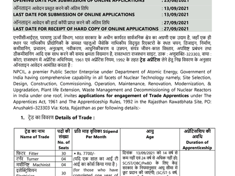 Nuclear Power Corporation of India (NPCIL) Trade Apprentice Recruitment 2021