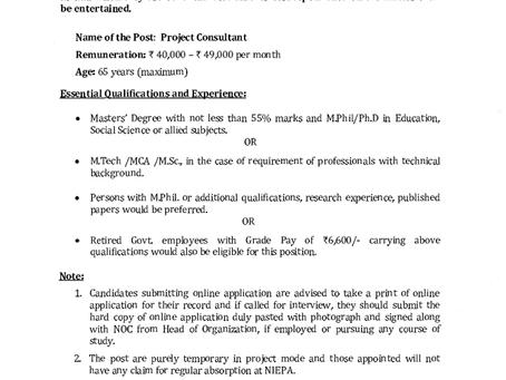 NIEPA Recruitment 2021: Project Consultant, Junior Consultant, & Clerk
