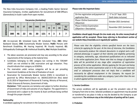 New India Assurance Company Ltd (NIACL) AO Recruitment 2021