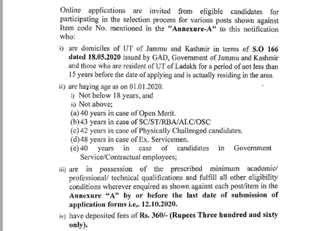 Jammu & Kashmir High Court Recruitment 2020: -Typist, Driver & Other Posts