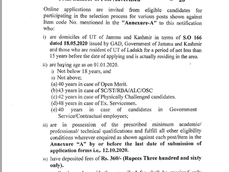 Jammu & Kashmir High Court Recruitment 2020: -Typist, Driver & Other Posts