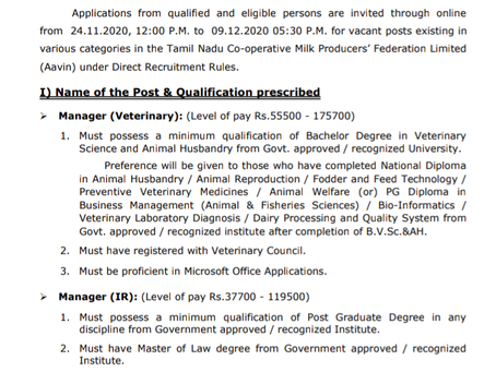 Tamilnadu Co-operative Milk Producers Federation Limited (AAVIN) Job 2020