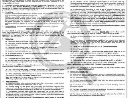 Indian Navy Sailor Artificer Apprentice (AA) & Senior Secondary Recruits (SSR)  Recruitment 2021