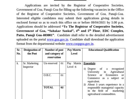 Cooperation Department, Goa Recruitment 2021