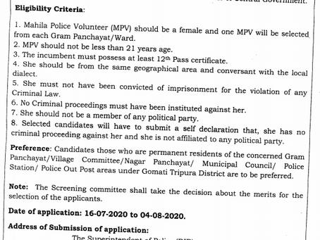 Tripura Police Recruitment 2020 - Mahila Police Volunteer (MPVs) vacancies
