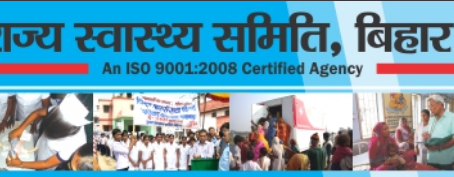 State Health Society, Bihar (SHSB) Recruitment 2020 - CHO Final Results Announced