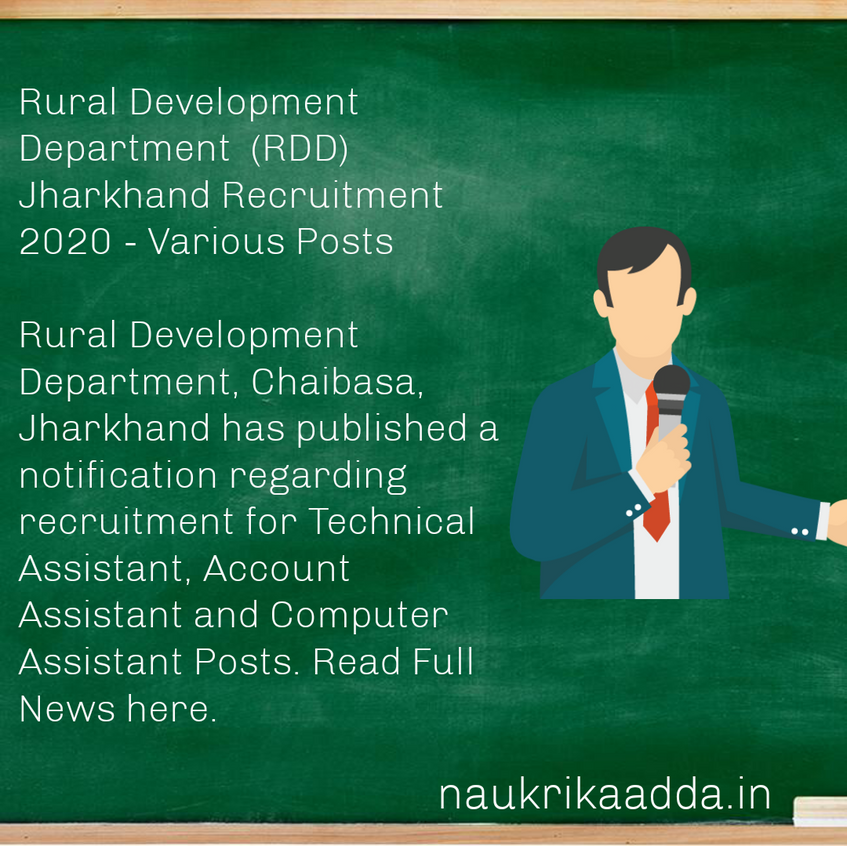 Rural Development Department (RDD) Jharkhand Recruitment 2020 - Various Posts