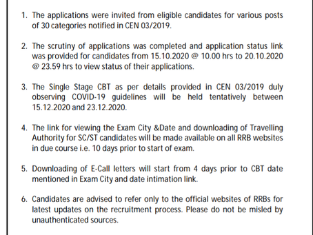 RRB Ministerial and Isolated Categories CBT Exam 2020: Date Announced