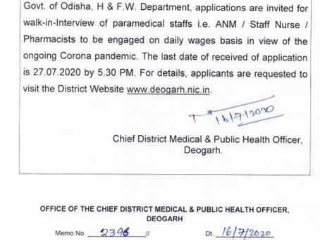Chief District Medical & Public Health Officer (CDM & PHO) Recruitment-21000 ANM, Staff Nurse Posts