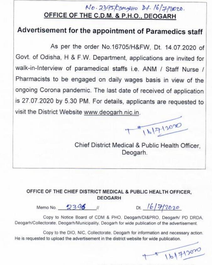 Chief District Medical & Public Health Officer (CDM & PHO) Recruitment 2020 - 21000 ANM, Staff Nurse & Pharmacist Vacancies