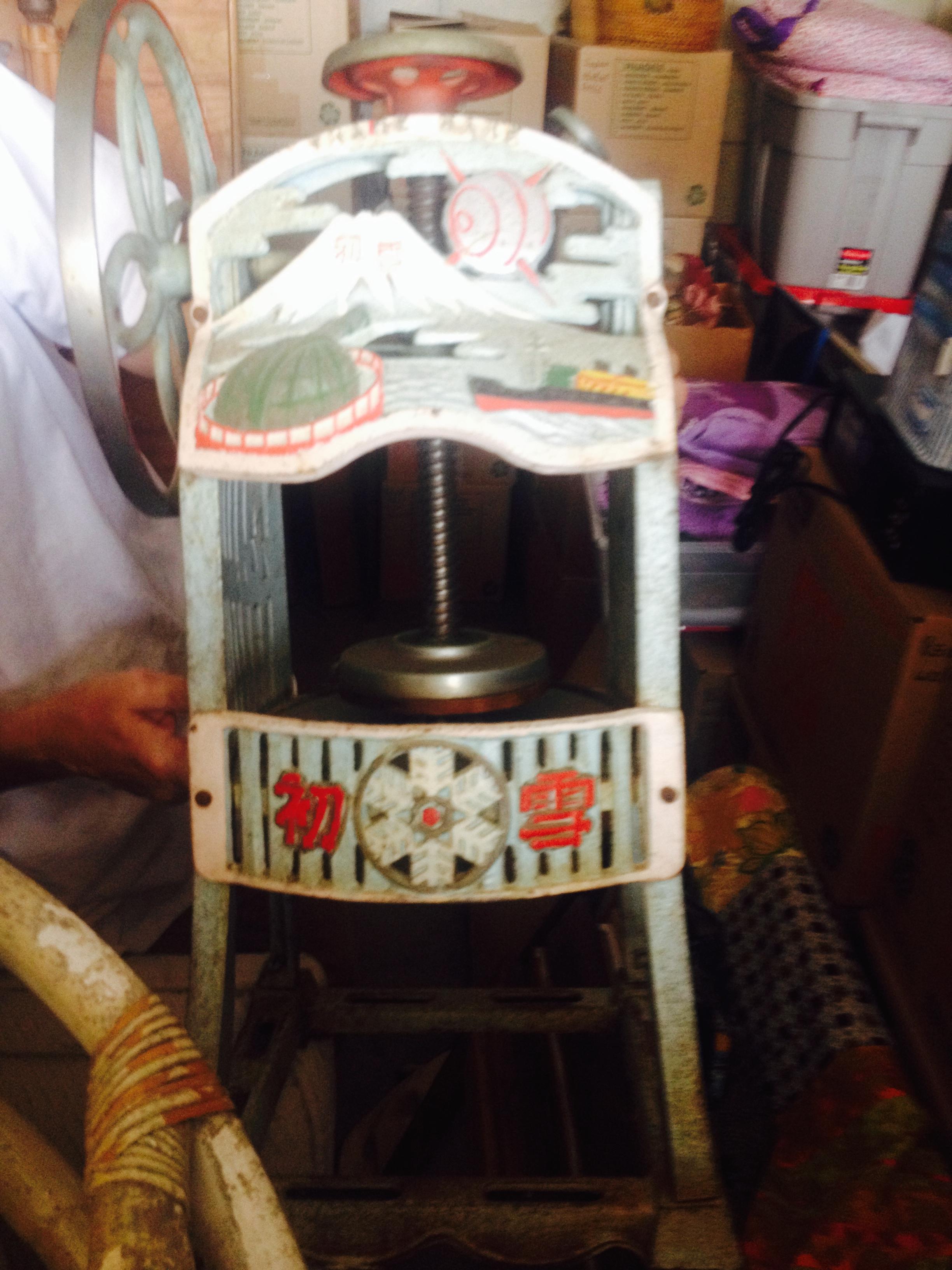 1900's Japanese Shave Ice Machine