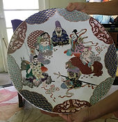 """1800s 24"""" Hand Painted Chinese Platter"""