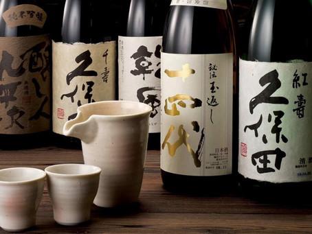 El sake, vino de arroz