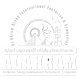 ahram logo 33d6.png