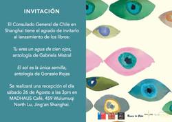 Invitacion_ESP