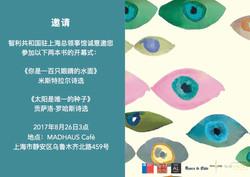 Invitacion_CN