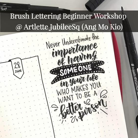 Brush Lettering Beginner Workshop @ Jubilee Square