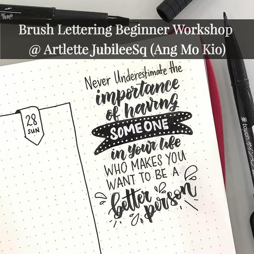 Virtual Brush Lettering Beginner Workshop