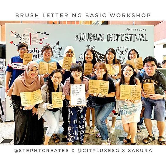 Alumni Gather & Jam: Brush Lettering