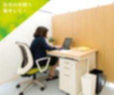 top-main-office-img1.jpg