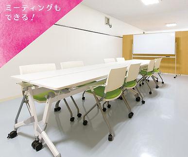top-main-office-img2.jpg