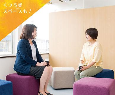 top-main-office-img3.jpg