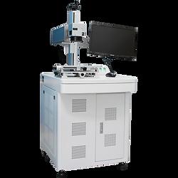 Gravação a Laser Fibra Óptica - MF30E