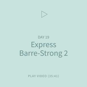 36-Express-BarreStrong2.png