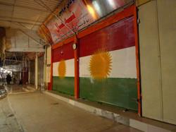 Erbil 2011