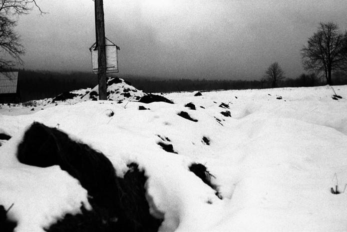 Beskid Niski - Nowica 98