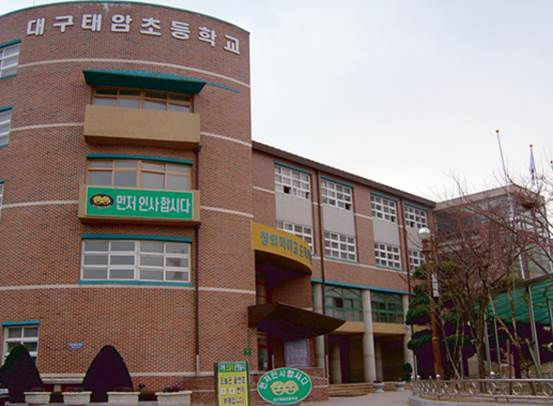 대구 태암초등학교 교사 신축공사