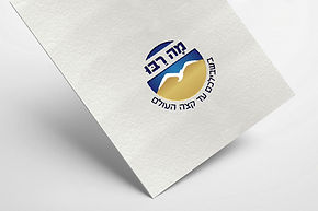 עיצוב לוגו לחברת תיירות.jpg