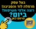 siman banner facebook-03.png