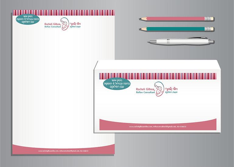 עיצוב ניירת ליועצת לרפלוקס