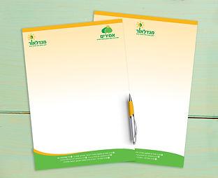 עיצוב ניירת עסקית למרכז אמירים