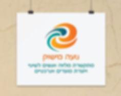 נועה מישוק עיצוב לוגו.jpg