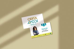 עיצוב לוגו וכרטיס ביקור בתחום הנדלן.jpg