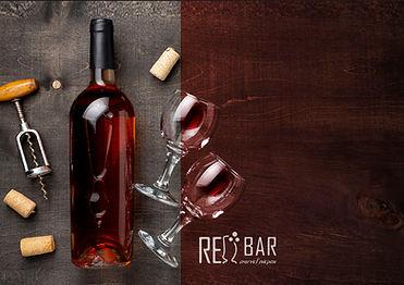 עיצוב לוגו לרד בר.jpg